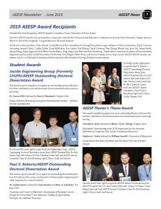 Virginia Tech won three out of the four AEESP best Dissertation/Thesis awards, and we are one of them!